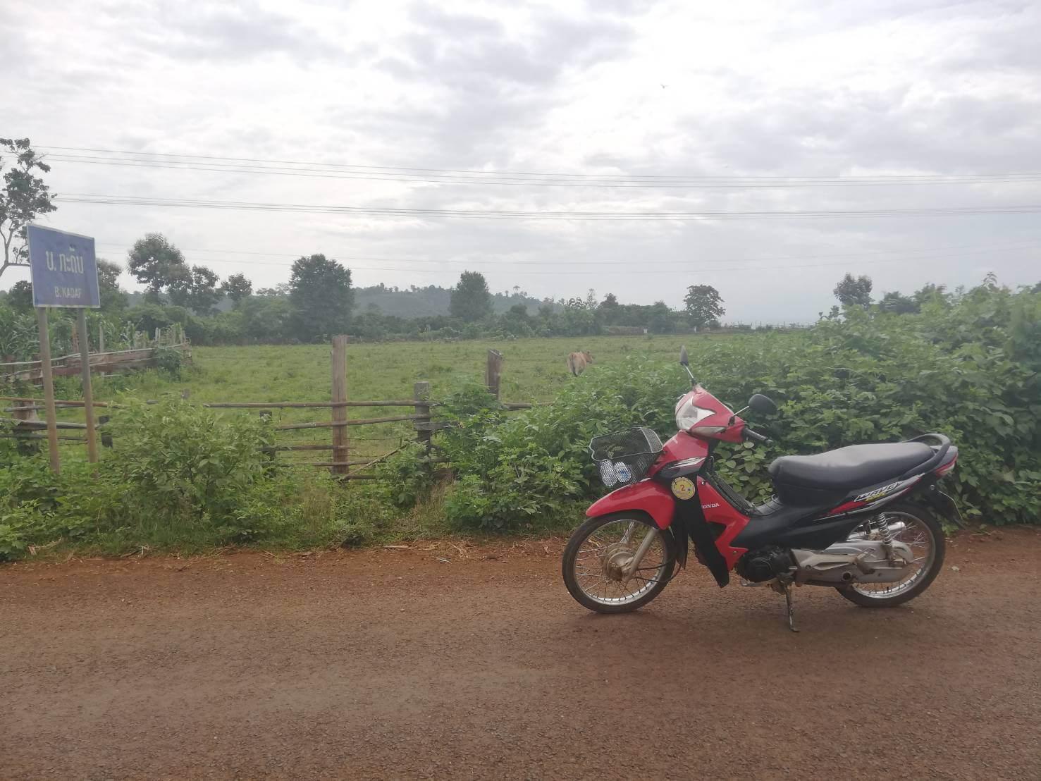 パークセーレンタルバイク